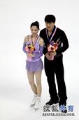 图文:花滑中国杯颁奖 张丹张昊银牌