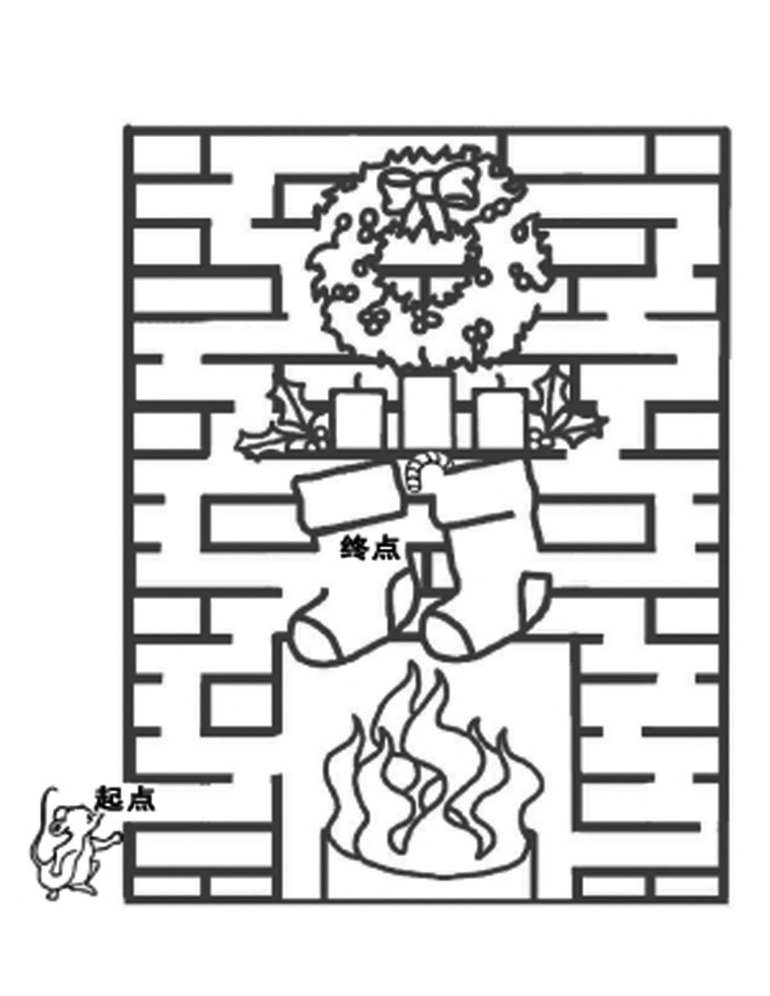 迷宫(图)