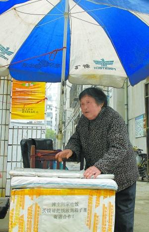 11月4日,张景珍在馒头摊前等待顾客。新华社记者 李安摄