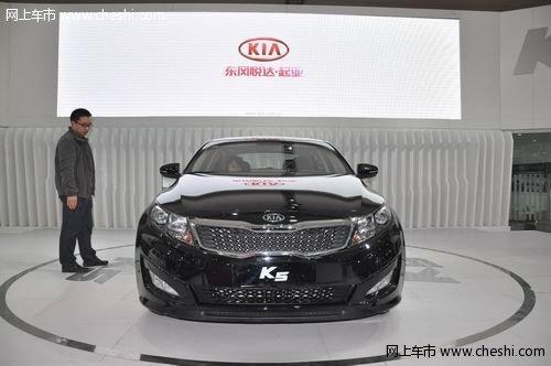 东风悦达起亚K5-东风悦达起亚 亮相太原国际汽车展览会 组图