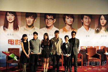 《倾城之泪》12月映