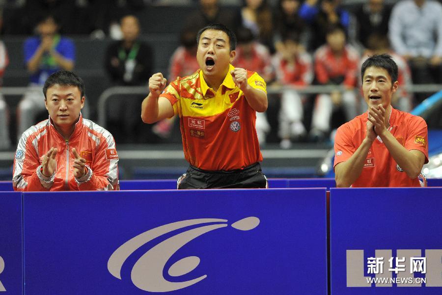 韩日世界杯决赛高清_乒乓球世界杯:中国男团夺冠[高清](组图)-搜狐滚动