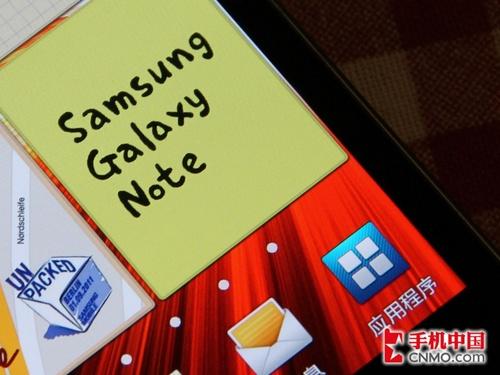 三星Galaxy Note的屏幕细节