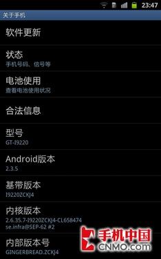 三星Galaxy Note的软硬件介绍