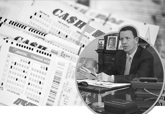 """美国马萨诸塞州州财政官员史蒂芬·格罗斯曼(Steven Gross-man)向当地媒体表示,一项关于""""Cash Winfal""""彩票游戏的全面系统的调查已经启动。"""