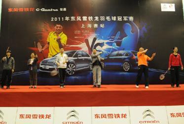 王仪涵与东风雪铁龙领导、选手代表共同为冠军赛开球