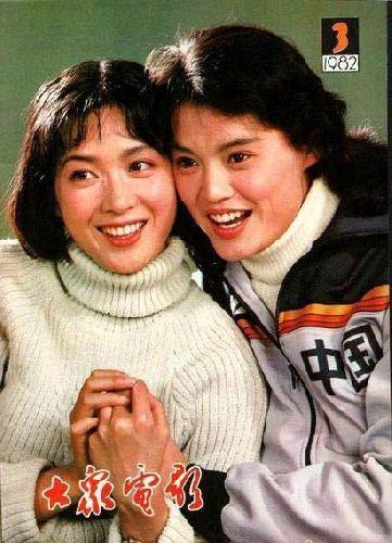 晓兰,1957出生在江苏南京,以其高超的球技和清秀的面庞?-十大女图片