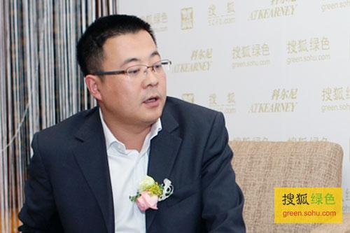 搜狐绿色专访亿利集团 行政总监贺鹏飞