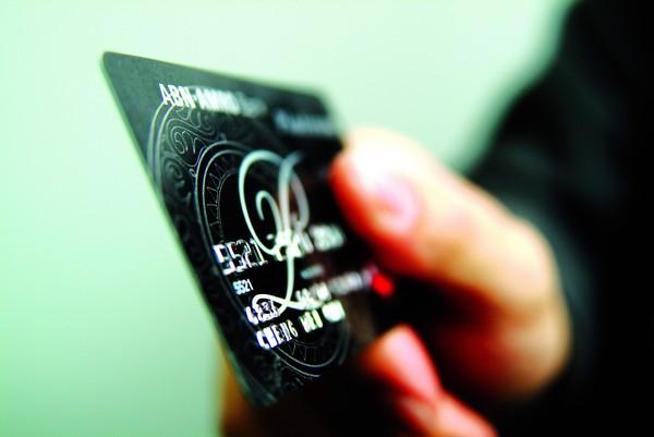 银行 信用卡/今年后两月财政存款投放或超1万亿图片来源:搜狐