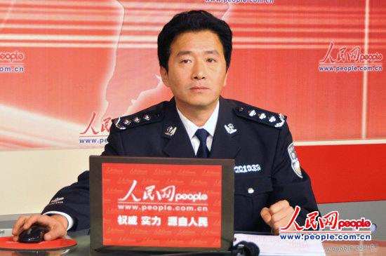 局_组图:公安部经侦局副局长高峰作客人民网