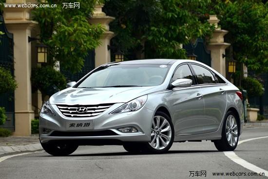 北京现代索纳塔最高优惠4.1万元 现车充足高清图片