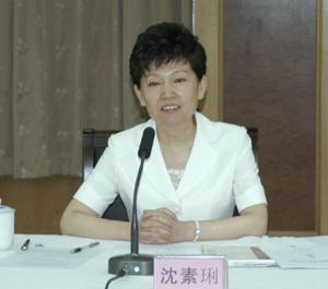 盘点32位女性省委常委从政之路(图|简历)