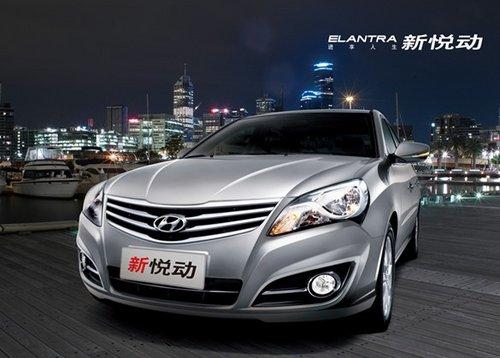 北京现代汽车特惠的价格 献给最特别的你(组图