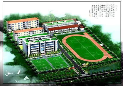 农村新报讯 图为:东沟中学规划设计图图片