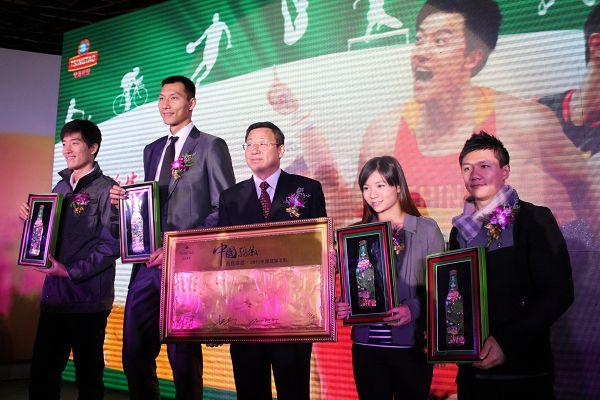 青岛啤酒携手刘翔、易建联、陈一冰、何姿签约发布会星耀启动