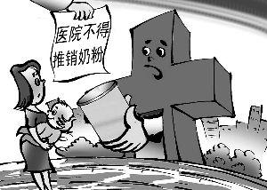 漫画:母乳v漫画好(图)葛漫画大乔诸图片