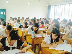 重庆市公布普通高中学生方案水平考试学业(图)我怎么初中本高中回事图片