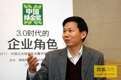 搜狐绿色专访清华大学创新与企业社会责任研究中心邓国胜