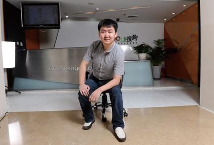 搜狗CEO王小川