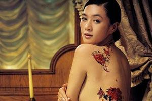爱人体看人体人体摄影_女星唯美人体彩绘 邵小珊裸背秀书法