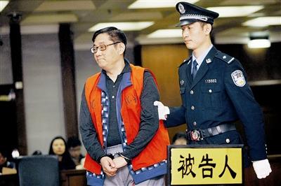 苏越被判无期徒刑 自我忏悔:没保护好文化产业