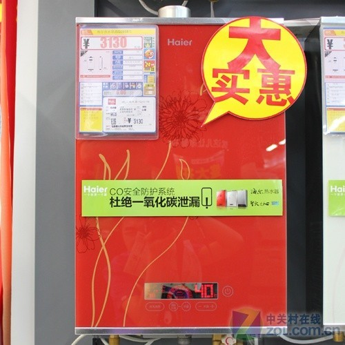 热销季价格回升 海尔燃气热水器2267元