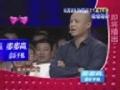 """《江苏卫视非诚勿扰片花》20110828 预告 乐嘉现场激动""""走音""""唱民歌"""