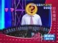 《江苏卫视非诚勿扰片花》20110827 预告 泰国女嘉宾手语大胆示爱