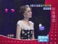 《江苏卫视非诚勿扰片花》20110821 预告 乐嘉秘密被曝光大喊被出卖