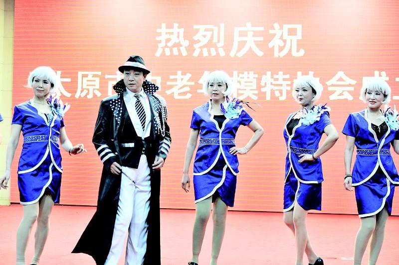 至此,太原市18支中老年模特队,500余名模特有了自己的家.