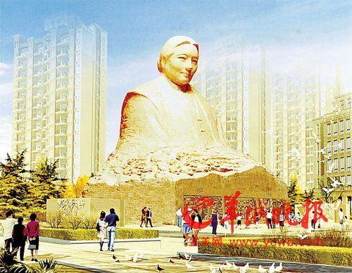 宋庆龄/这是宋庆龄雕像最早创作设计方案之一