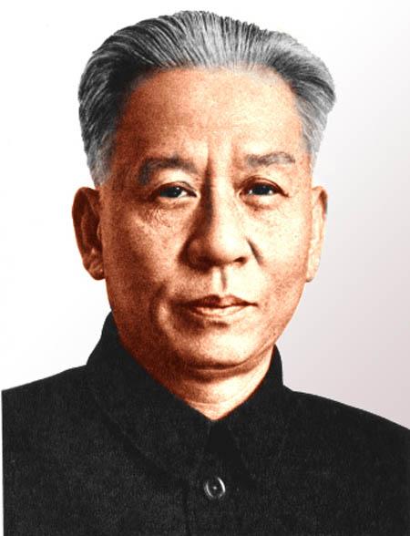 刘少奇/刘少奇(1898.11.24—1969.11.12)