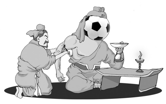 中国足球须刮骨疗毒(图)-搜狐滚动