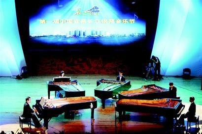 中国宜昌长江钢琴音乐节开幕(图)