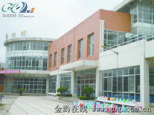 清镇市第四中学-清镇一中的介绍图片