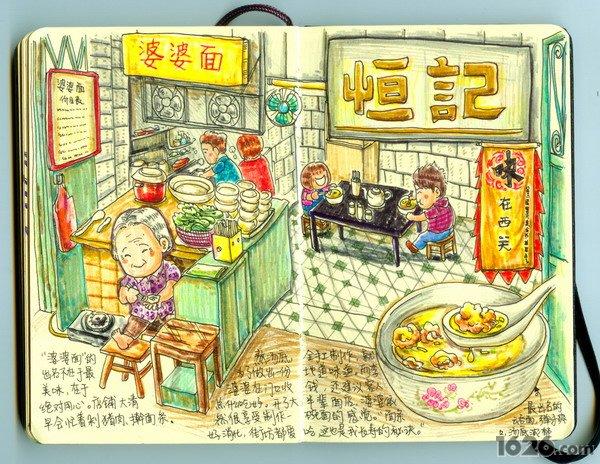 广州美食手绘插画