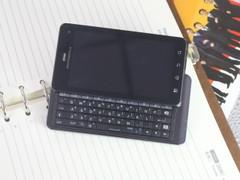 够大才够有面 4吋起大屏安卓智能机推荐