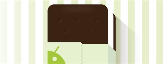 Android 4.0源码放出 各方定制ROM启动