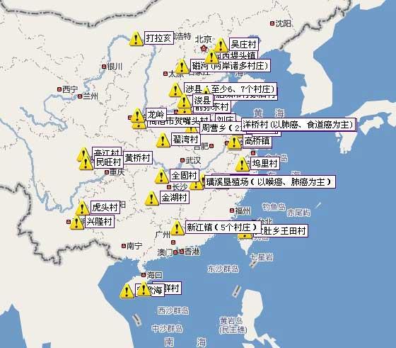 癌症村分布图_中国癌症村排行榜_中国十大癌症村排名_中国排行网