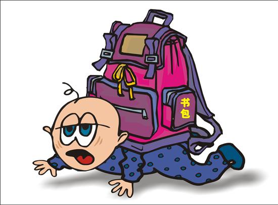 漫画时事:小学生书包重6公斤(图)图片