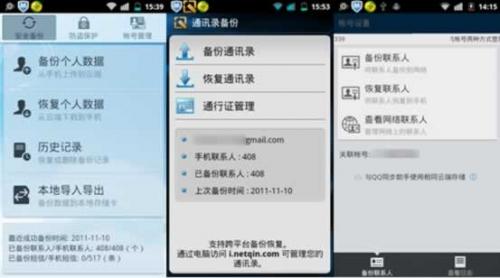 如何传送通讯录到新手机_乐视手机不能传送文件_新飞飞游戏从瑞加王城怎么去融雪国怎么传送