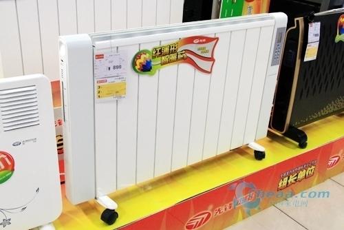 先锋电暖器CTF201 R