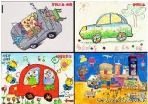 骏辉多彩汽车梦 第六届儿童绘画大赛