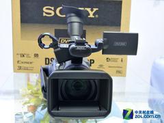 小型专业机 索尼摄像机PD198P套装促销