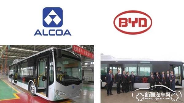 比亚迪轻量化纯电动巴士ebus-12长沙下线(图)