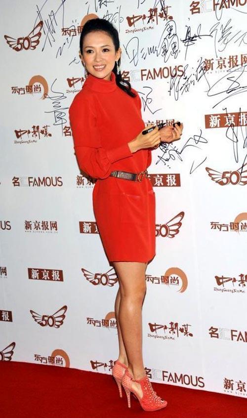 章子怡林志玲黄圣依中国最美50人盛典红毯红裙争霸(图)