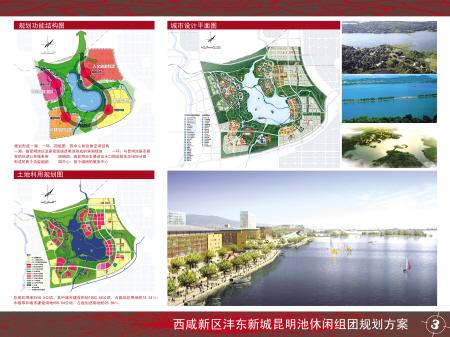 昆明池城市平面规划图 西咸新区沣东新城重现千年昆明池胜景