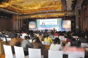 2011杭州(千岛湖)国际旅游休闲度假论坛召开