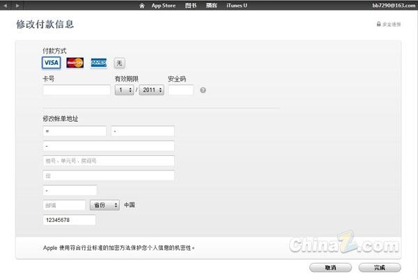 qq太阳号申请_免费太阳qq号_太阳qq号