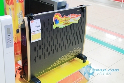 先锋电暖器HD11FT 22